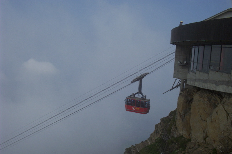 The cable car arrives at Pilatus